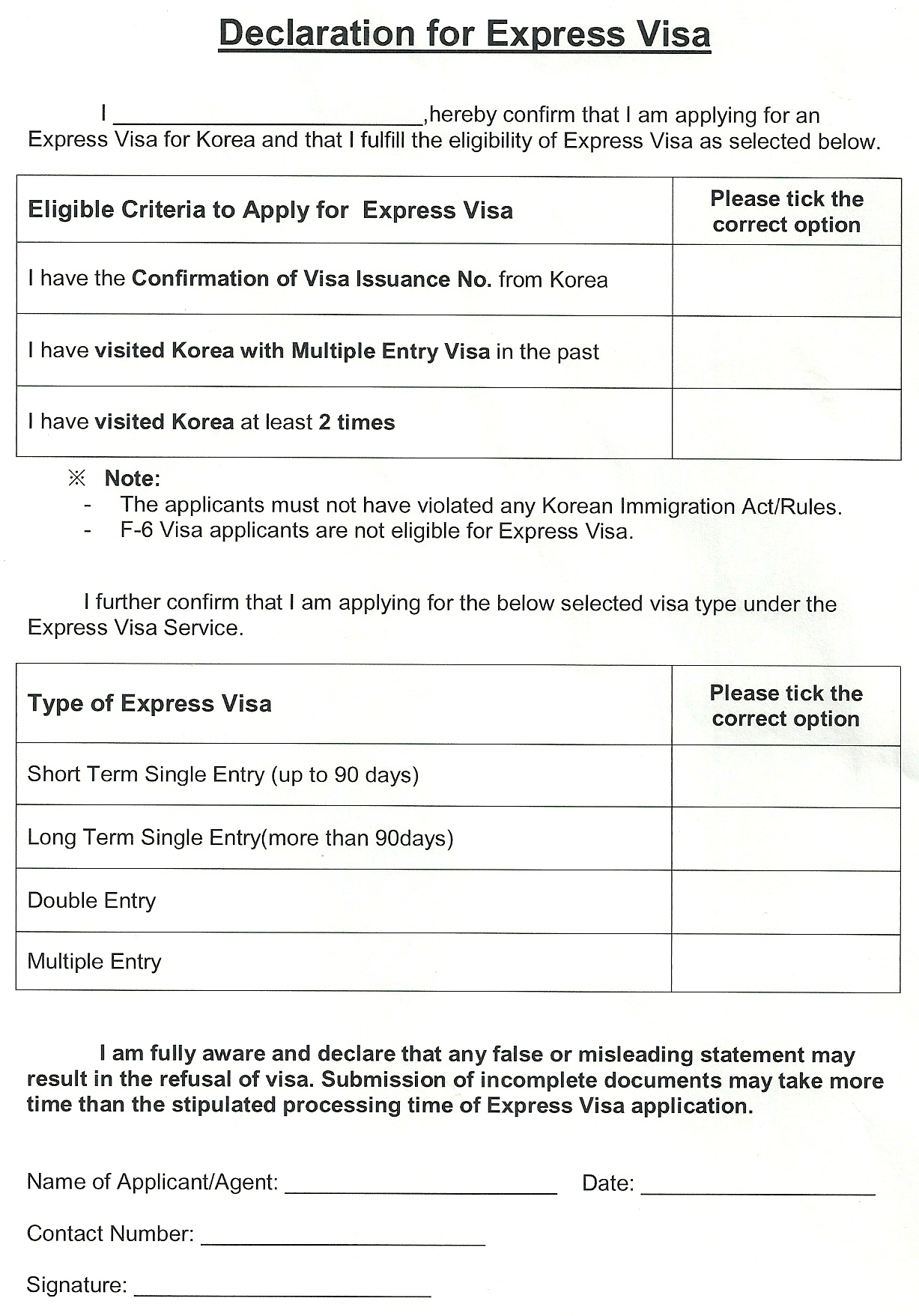 Royal services south korea visa information download urgency form stopboris Choice Image